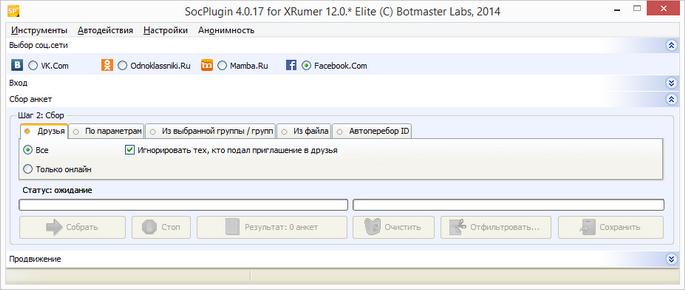 Xrumer торрент продвижение сайтов продвижение сайтов в яндекс